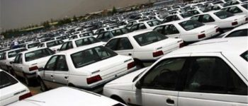 ۴ محصول کشور عزیزمان ایران ماشین تا ۴.۸میلیون تومان گران شد